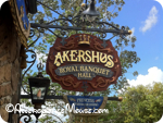 Akershus Royal Banquet Hall with multiple food allergies