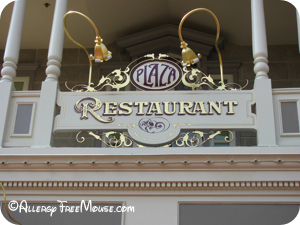 Peanut allergy dining at The Plaza Restaurant