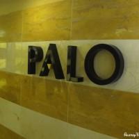Palo Restaurant on the Disney Magic