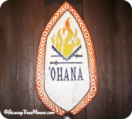 'Ohana food allergy review
