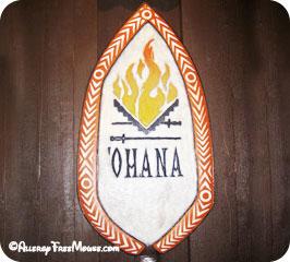 'Ohana food allergy review