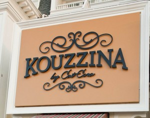 Food allergies at Kouzzina in Disney World