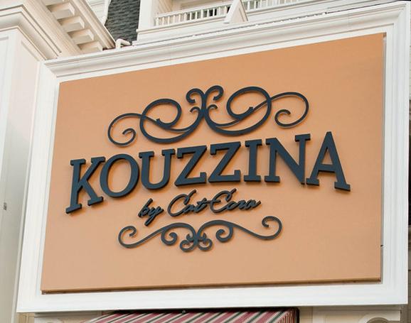 Food allergies at Kouzzina in Disney World