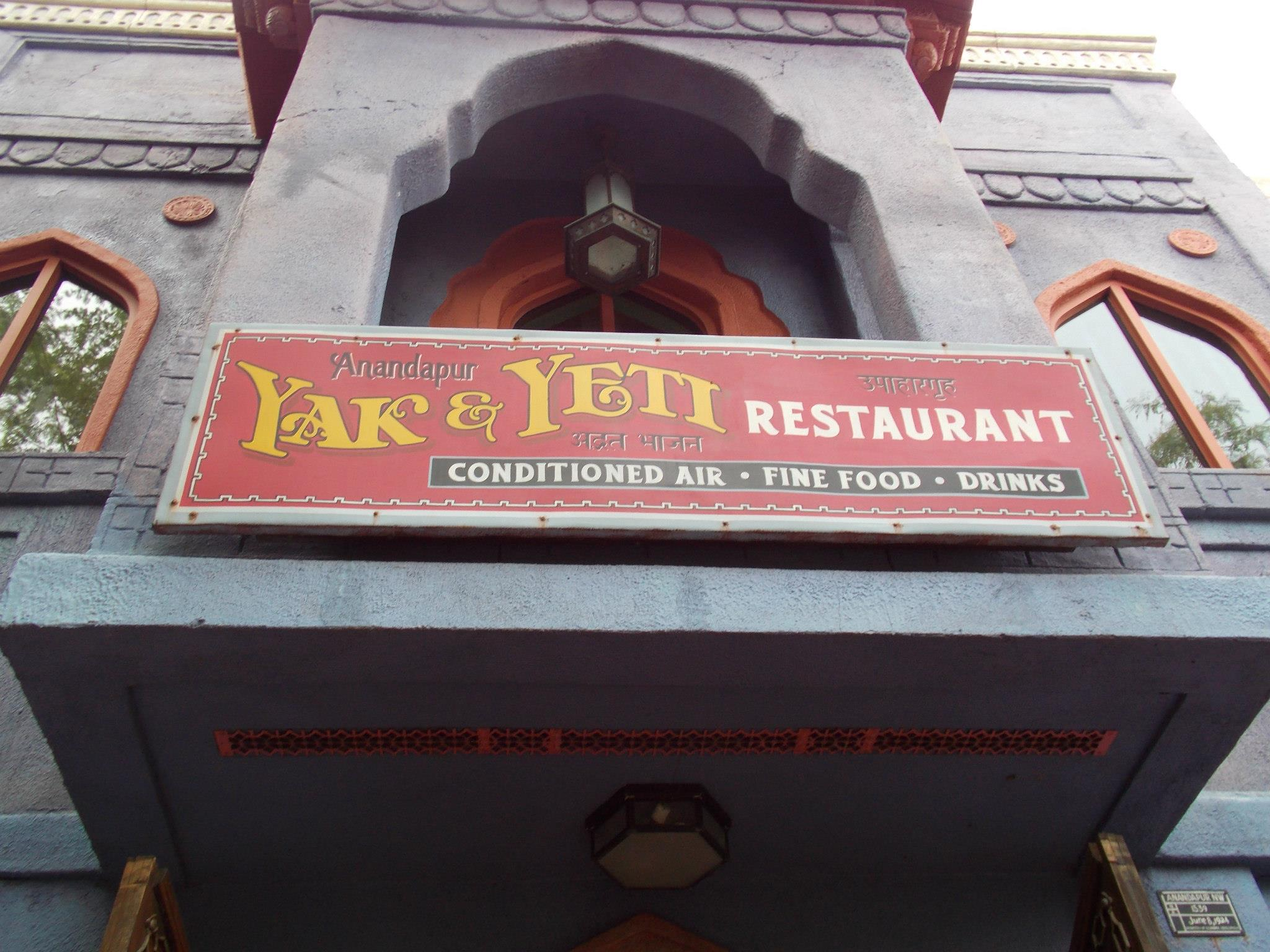 Dining at Yak and Yeti with food allergies