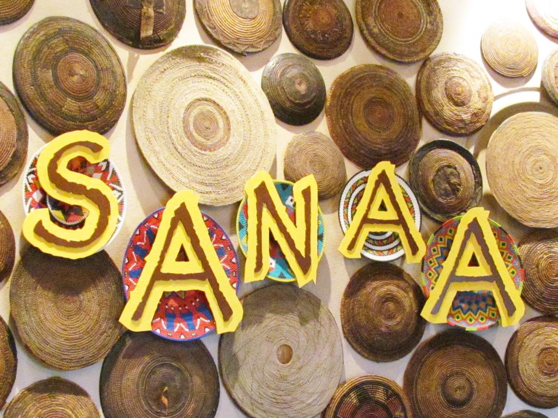 Dining tree nut free at Sanaa in Disney's Animal Kingdom Lodge