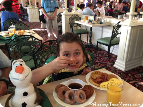 Dairy-free and nut-free breakfast at Disney World