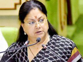 Rajasthan Former Chief Minister Vashundhara Raje