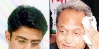 Ashok Gehlot-Sachin Pilot