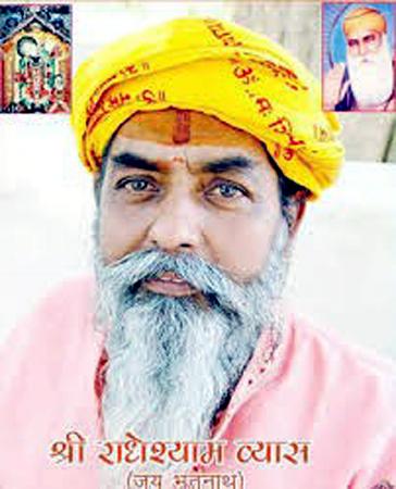 Radheyshyam vyas jai bhootnath bikaner