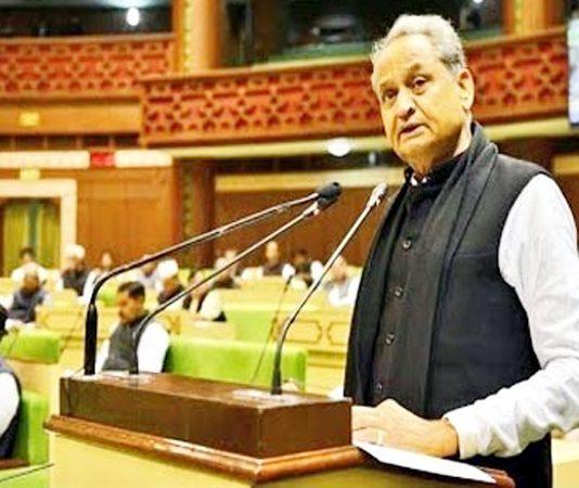 ashok gehlot present rajasthan budget