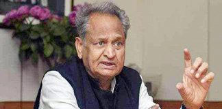 Ashok Gehlot Chief Minister Of Rajasthan