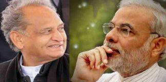 PM Modi & CM Gehlot
