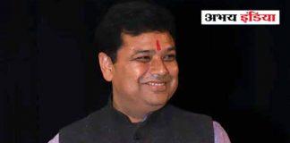 Ravi Shekhar Meghwal