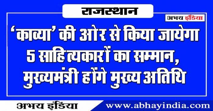 www.abhayindia.com