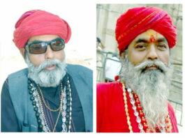 Radheyshyam Vyas Jai Bhootnath