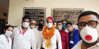 pbm hospital staff
