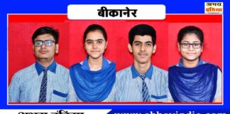 RSV 12th CBSE Exam Result
