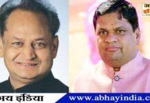 Cm Ashok Gehlot & Mahaveer ranka