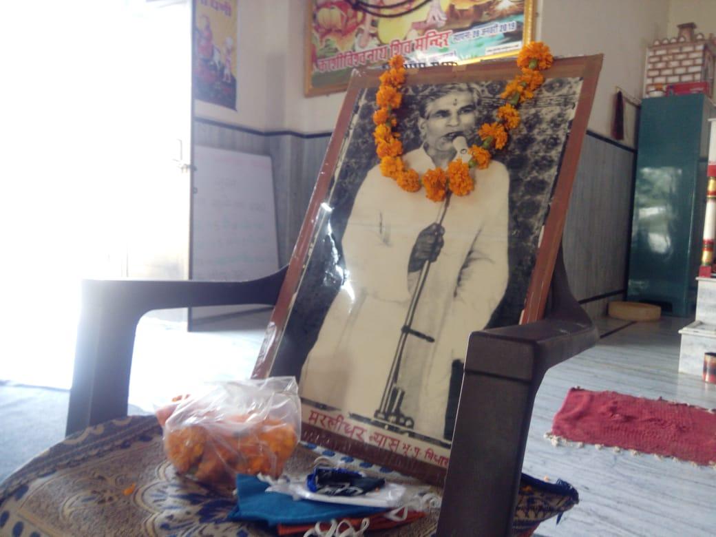 Murlidhar Vyas Ex MLA Bikaner