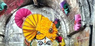 Ganesh Mandir Junagarh Bikaner