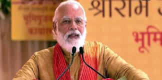 Prime Minister Narendra Modi in Ayodhya