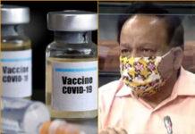 Dr. Harsh Vardhan Health Minister
