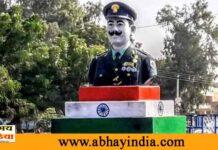 abhayindia.com