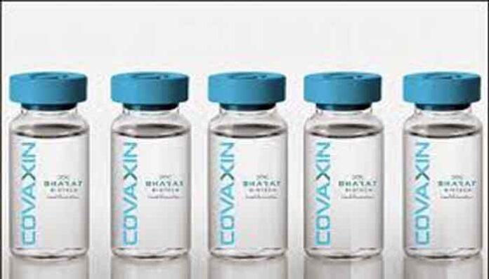 Co-vaccine