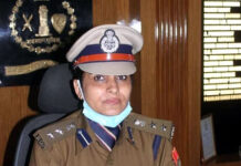 Preeti Chandra SP Bikaner
