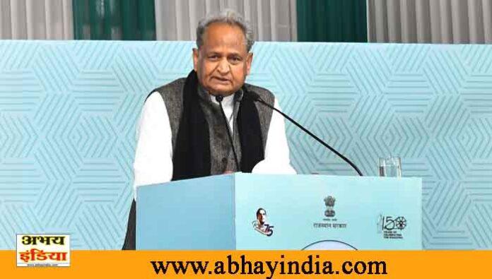 Ashok Gehlot CM Rajasthan