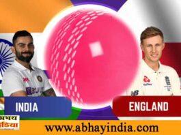 India Vs England SeriesIndia Vs England Series