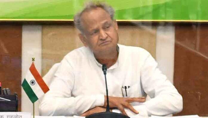 Ashok gehlot, Cm Rajasthan