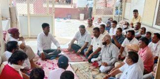 Bikaner Gochar Meeting