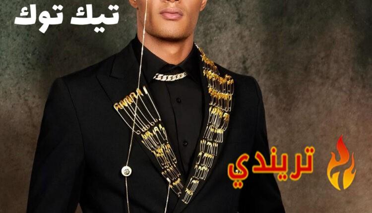 كلمات اغنيه تيك توك محمد رمضان 2020 الجديده وساكو