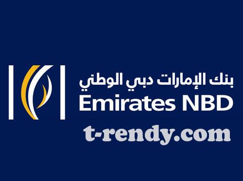 رقم خدمه العملاء بنك الإمارات 2021