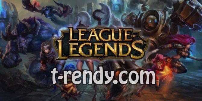 تحميل لعبة league of legends