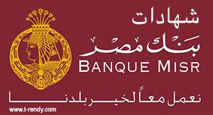 شهادات بنك مصر 2021