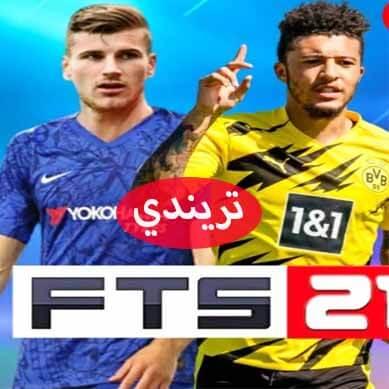 تحميل fts 2021 الدوري المصري