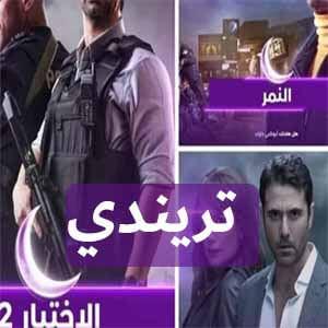 تردد قناة ابو ظبي دراما 2021