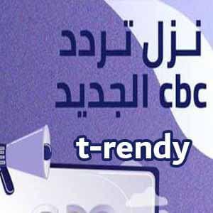 تردد قناة cbc دراما 2021