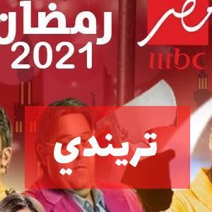 تردد قناة ام بي سي مصر 2021