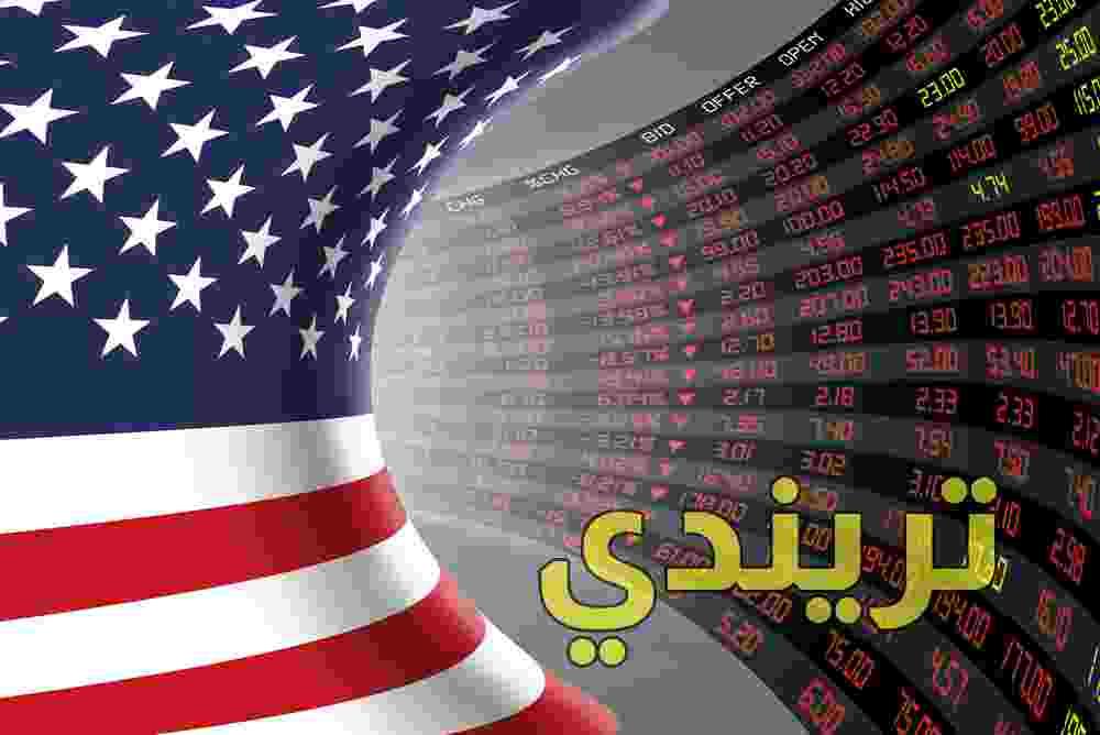أفضل الأسهم الأمريكية للاستثمار 2021