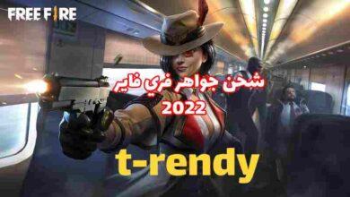 موقع free fire 2022•com