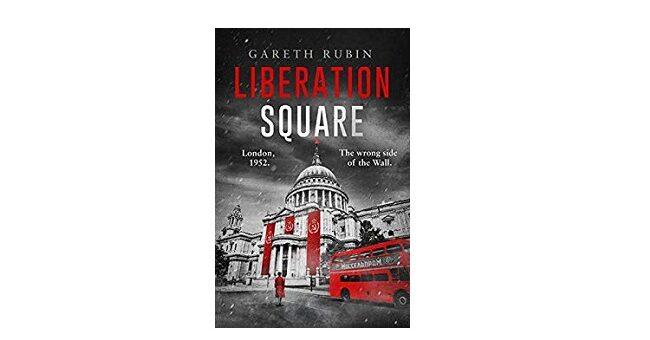 Feature Image - Liberation Square by Gareth Rubin