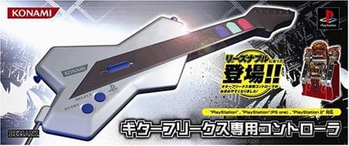 Guitar Freaks controller pre-Guitar Hero