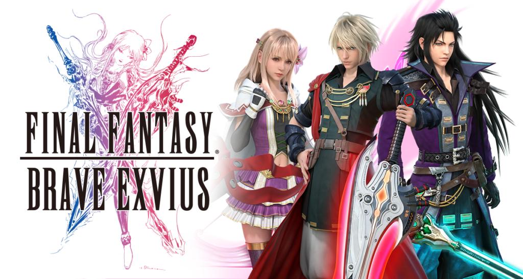 FF Brave Exvius Anniversary