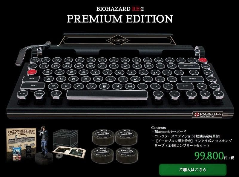 This Resident Evil 2 Remake Collector's Edition Comes With A Vintage Typewriter