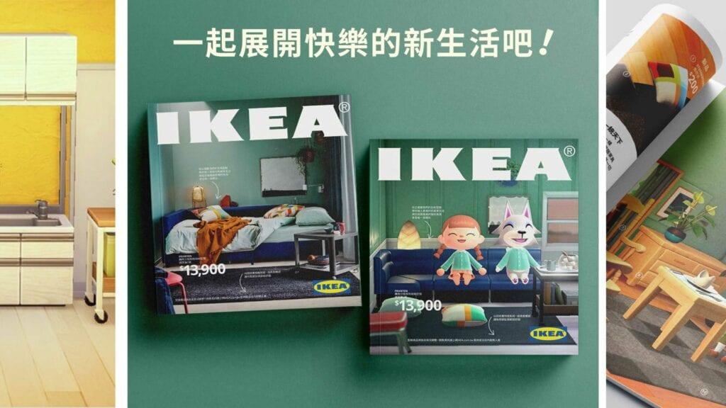 IKEA ASUS Gamer