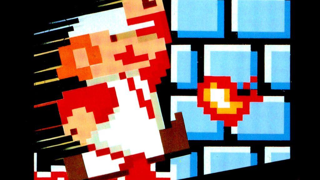 Unopened Super Mario Bros.