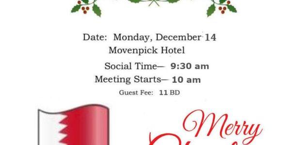 December 2020 General Meeting